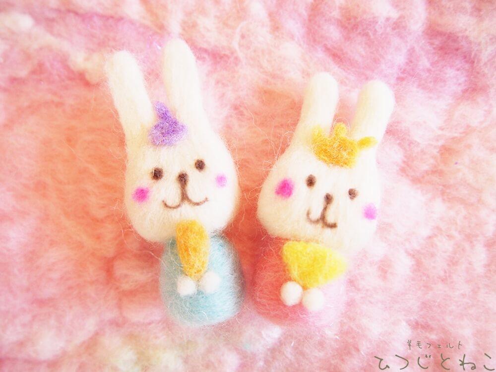 ウサギのひな人形