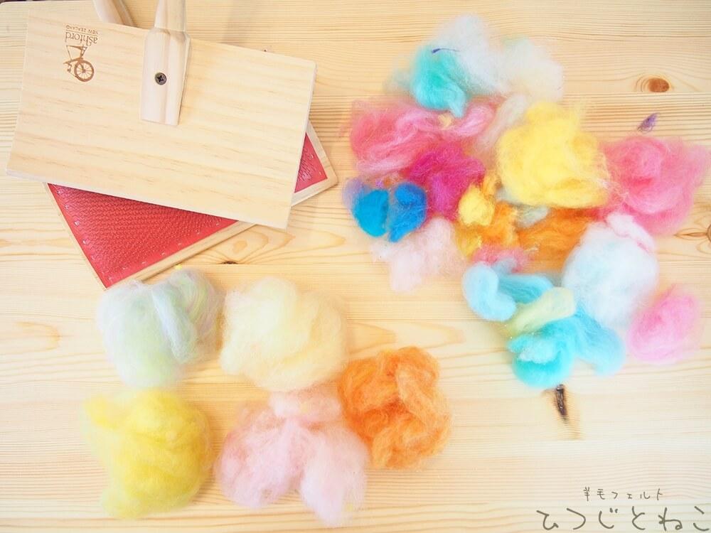 羊毛フェルトの色づくり