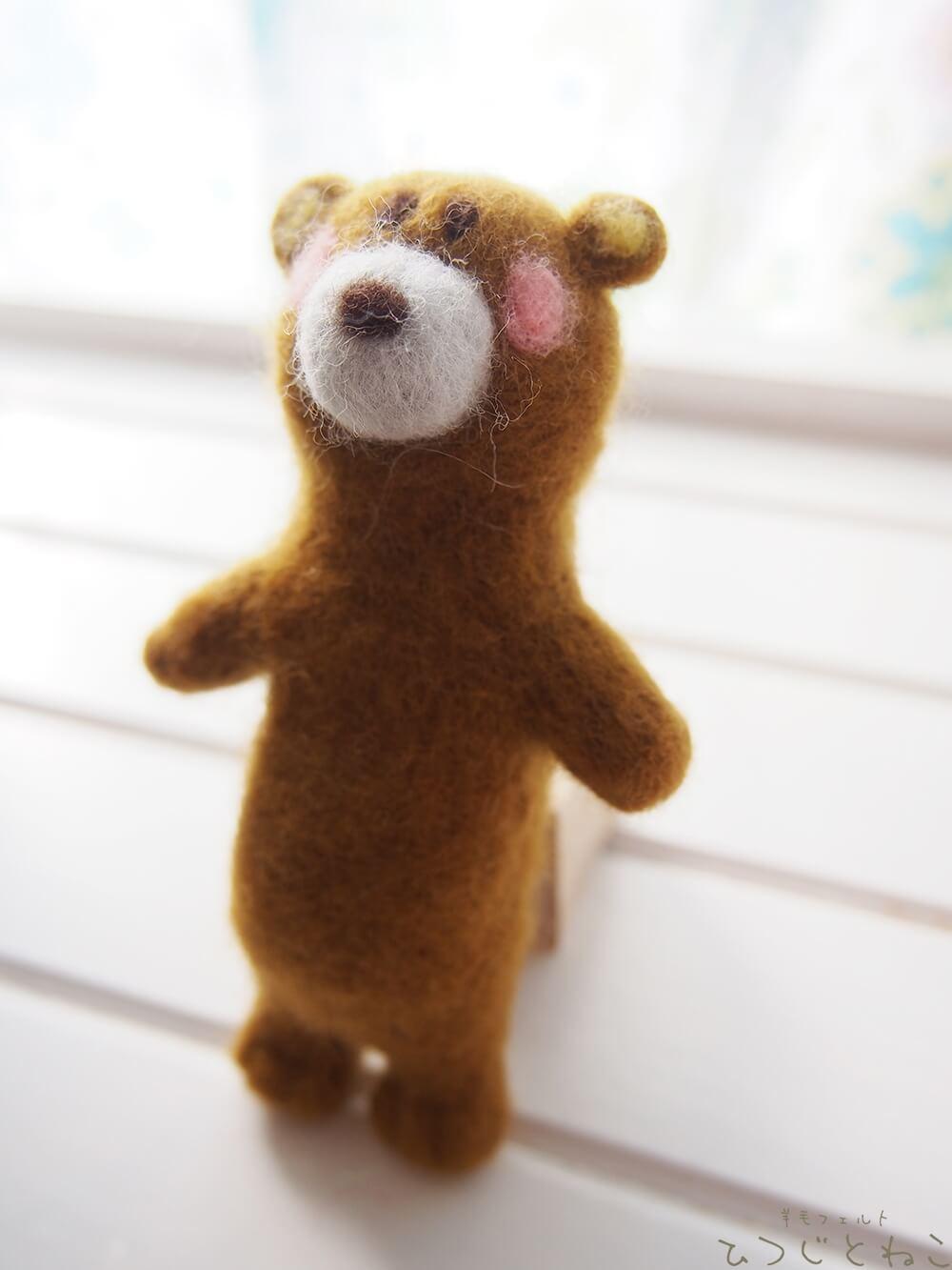 羊毛フェルトのクマ