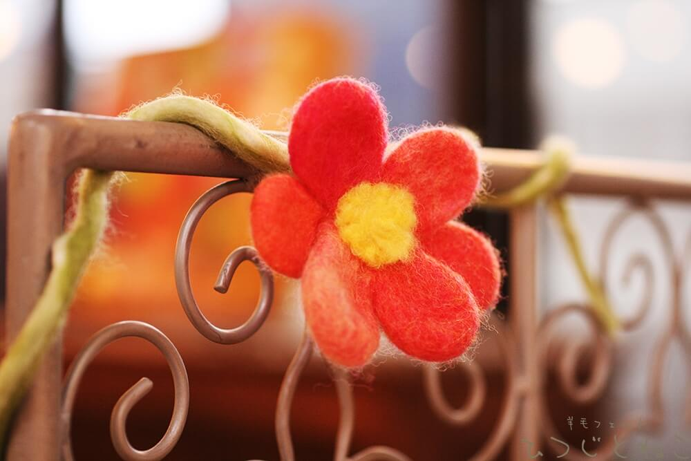 お花を手作り
