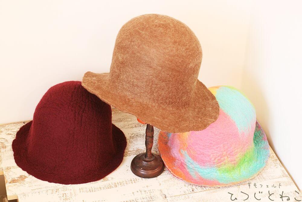 羊毛フェルトの帽子