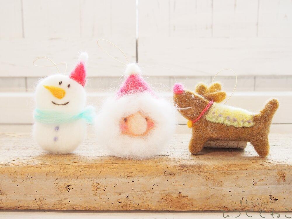 羊毛フェルトのクリスマスオーナメント