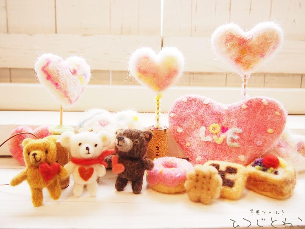 羊毛フェルトのバレンタイン