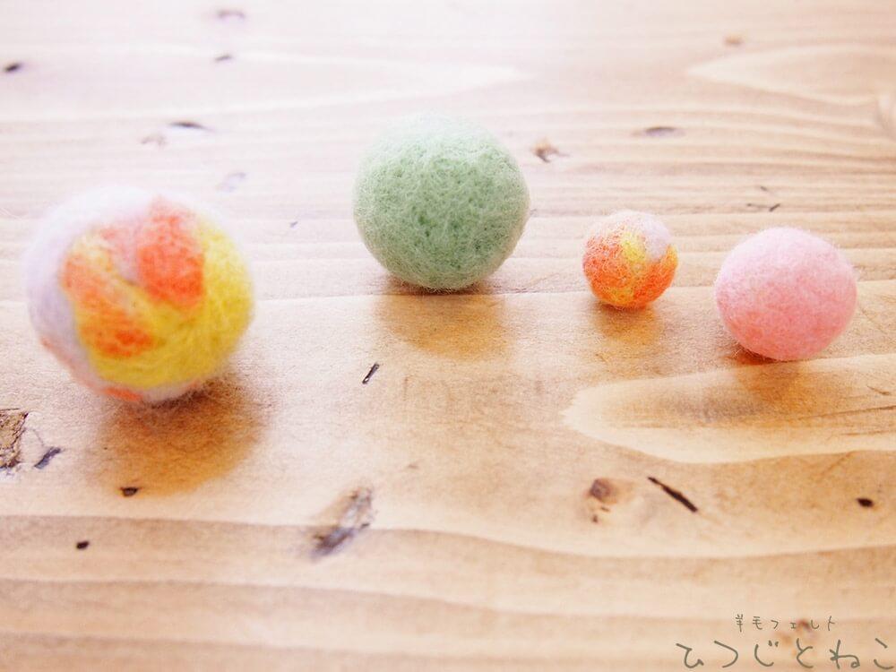羊毛フェルトのボール