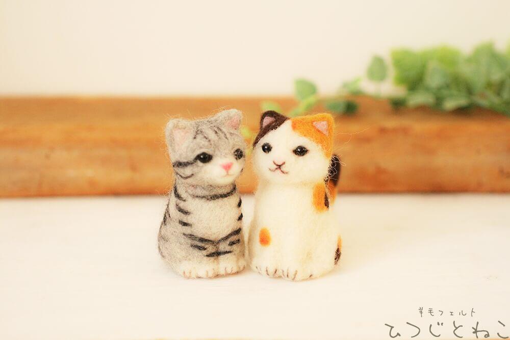 羊毛フェルトの猫マスコット