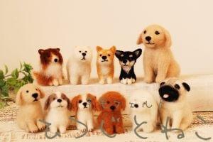 羊毛フェルトの犬を作る