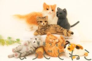 猫のマスコット