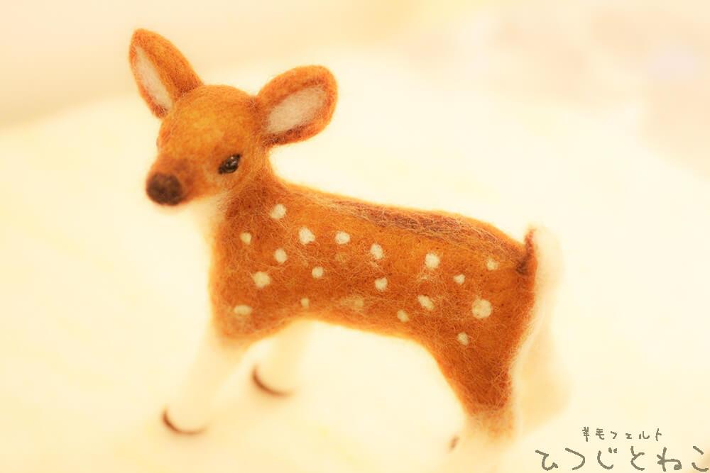 羊毛フェルトの鹿