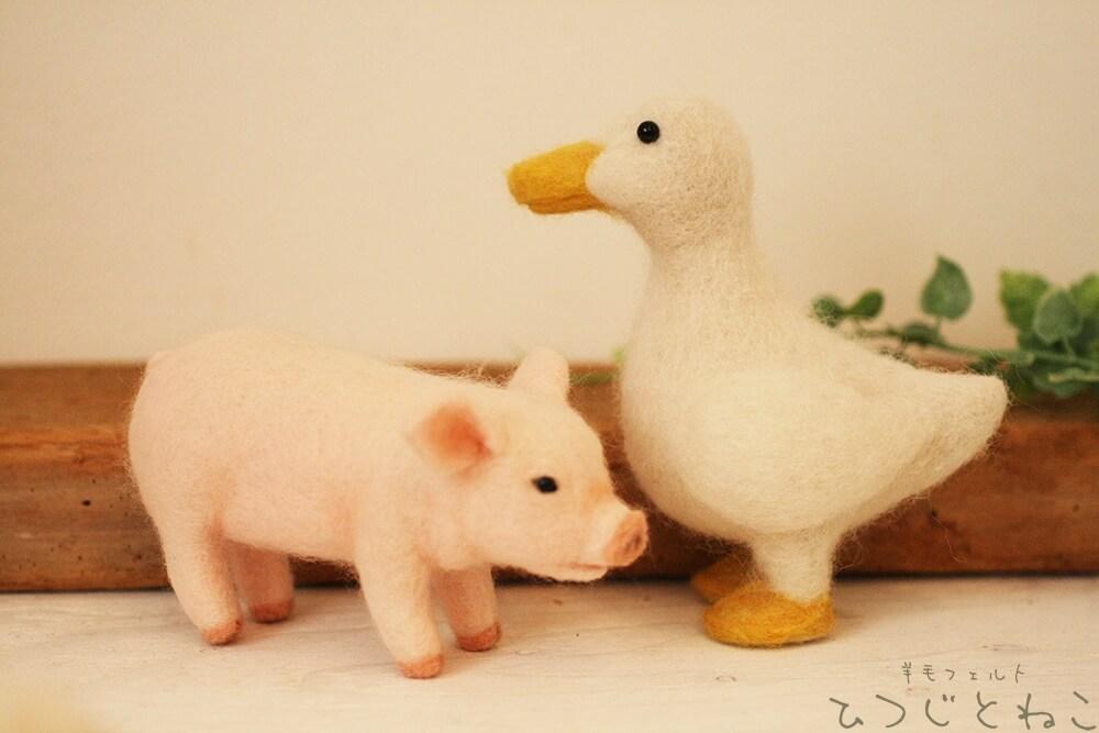 豚とアヒル