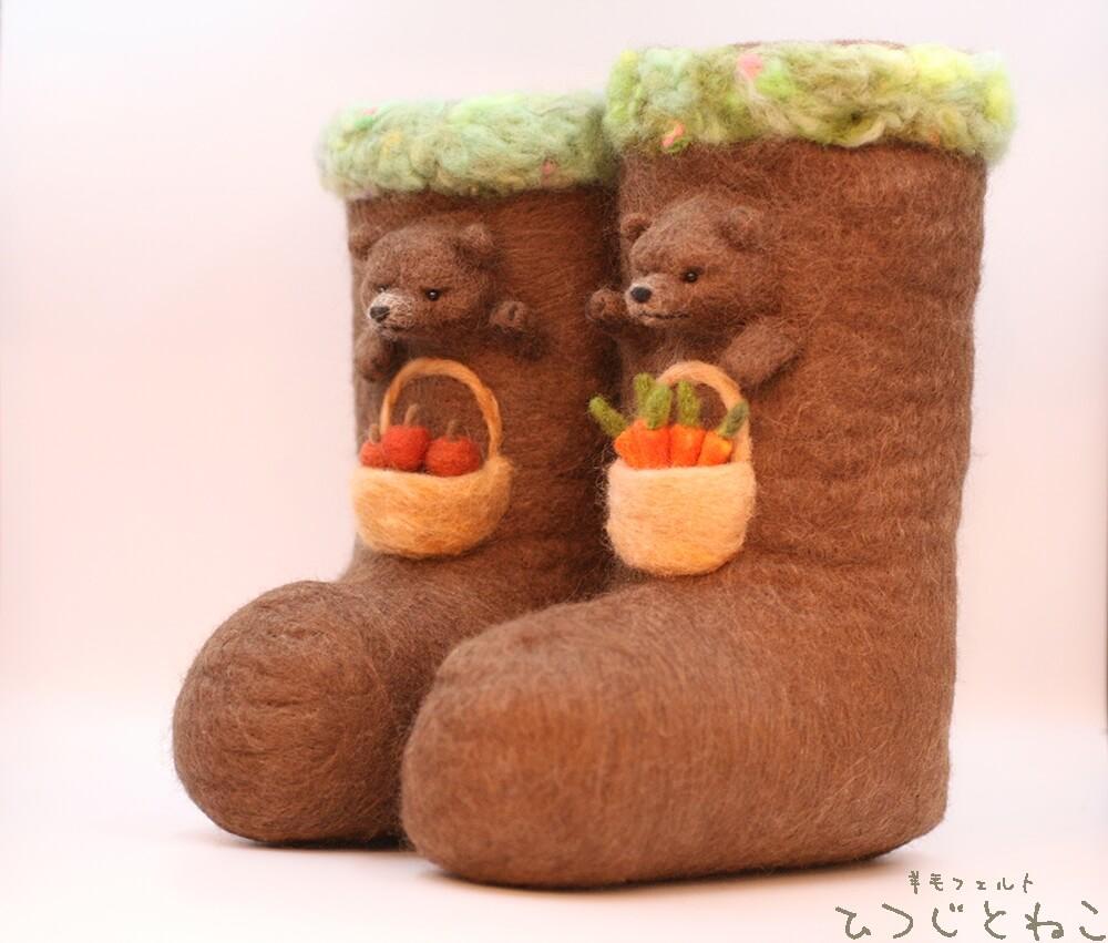 クマのブーツ
